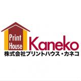 株式会社プリントハウス・カネコ
