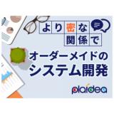 株式会社Plaidea