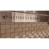 社会保険労務士法人今井事務所 札幌Rismoオフィス