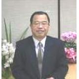 後藤信三税理士事務所