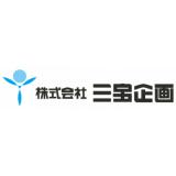 株式会社三宝企画