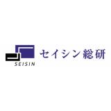 株式会社セイシン総研