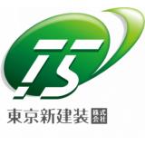 東京新建装株式会社