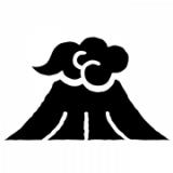 株式会社東雲火山