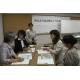 特定非営利活動法人 日本接遇教育協会