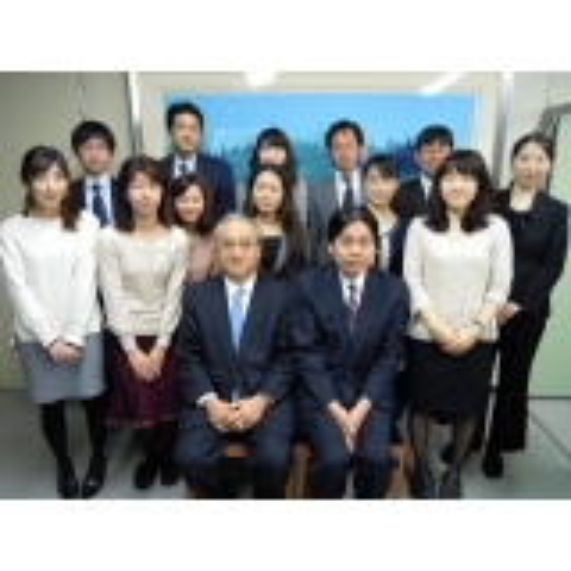 税理士法人総合会計事務所