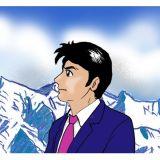 税理士法人富山合同会計