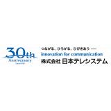 株式会社日本テレシステム