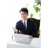 てづか税理士事務所