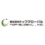 株式会社トップグローバル
