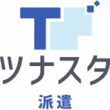 株式会社ツナグ・スタッフィング