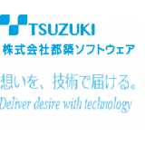 株式会社都築ソフトウェア