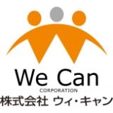 株式会社ウィ・キャン