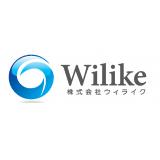 株式会社ウィライク