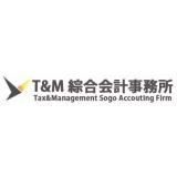 T&M綜合会計事務所