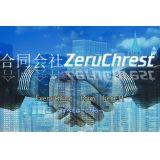 合同会社ZeruChrest